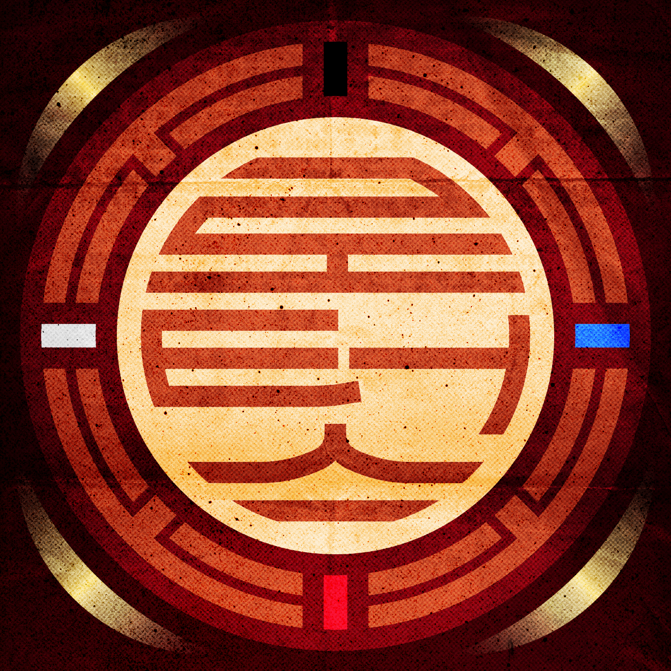reborn-icon-textured-discord.png
