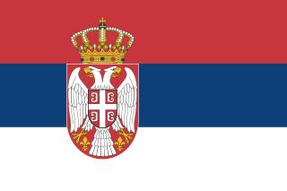 Сербия.png