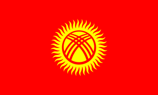 Киргизия.png
