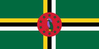 Доминика.png
