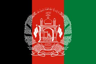 Афганистан.png