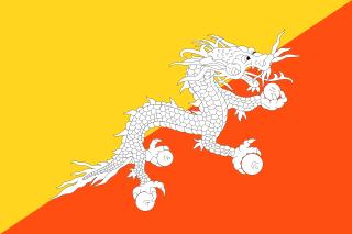 Бутан.png
