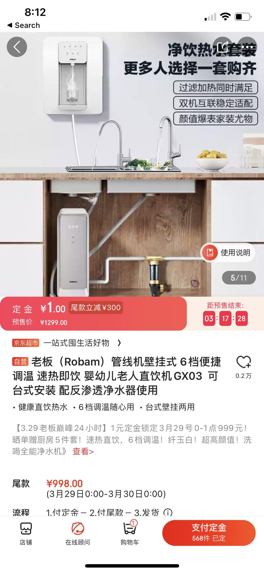 WeChat Image_20210412220803.jpg
