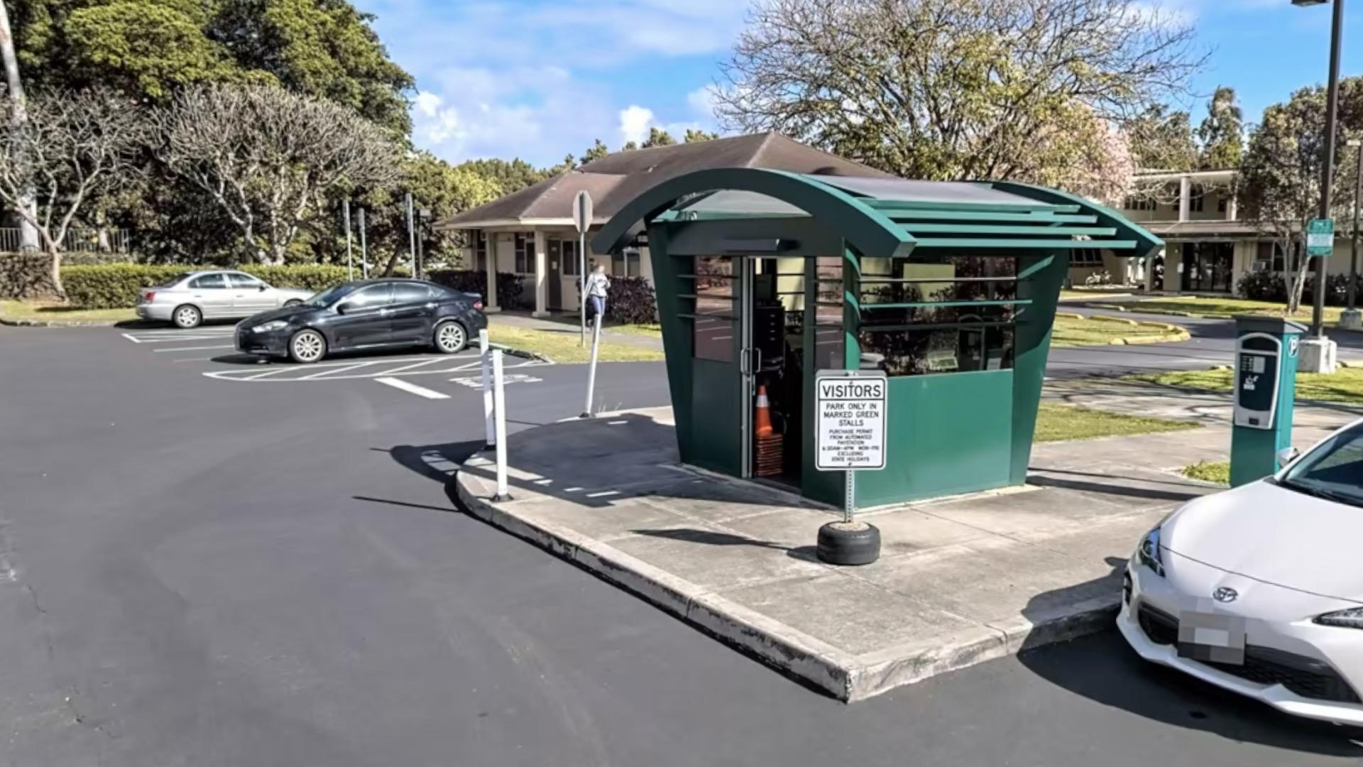 UH-Campus-Entrance-Bachman-Kiosk.jpg